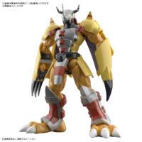 Figure-rise Standard ウォーグレイモン 5062009 4573102620095 公式画像1