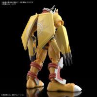 Figure-rise Standard ウォーグレイモン 5062009 4573102620095