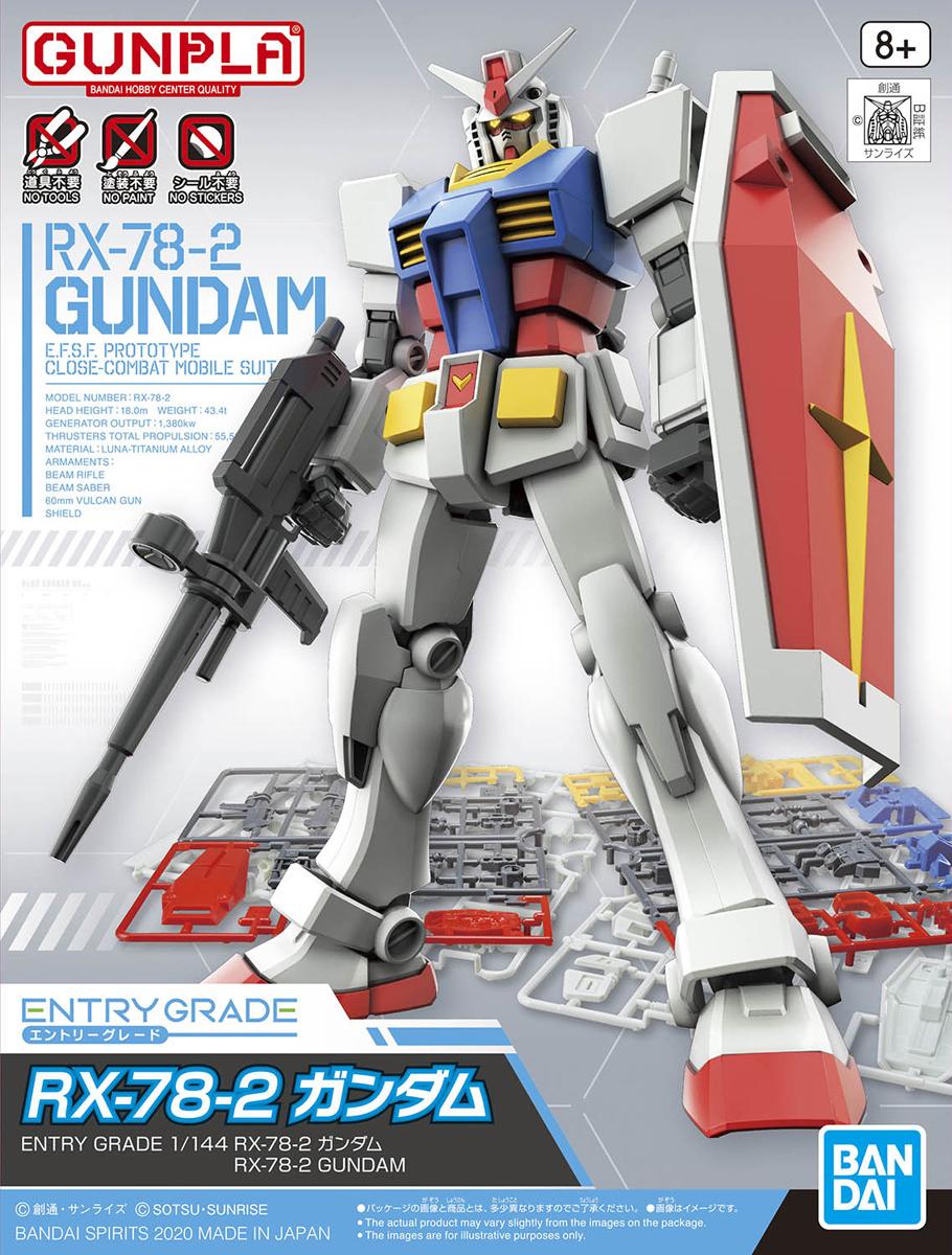 ENTRY GRADE(EG) 1/144 RX-78-2 ガンダム パッケージアート