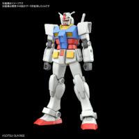 ENTRY GRADE(EG) 1/144 RX-78-2 ガンダム 試作画像2