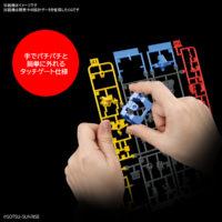 ENTRY GRADE(EG) 1/144 RX-78-2 ガンダム 試作画像7