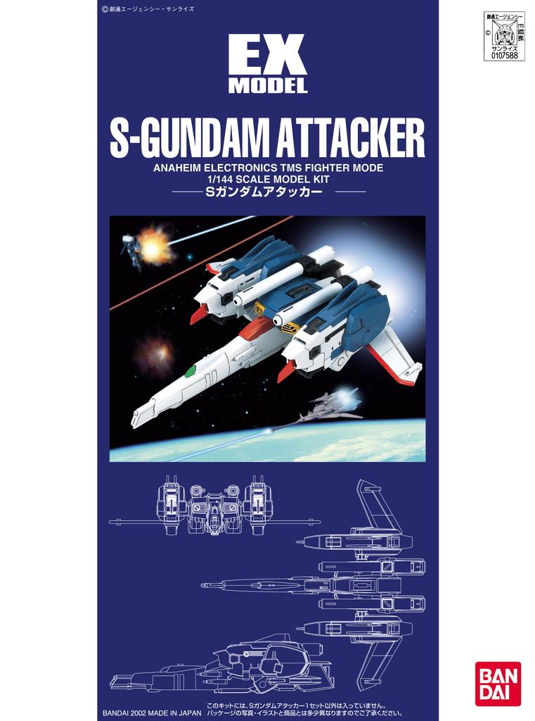 EXモデル 1/144 Sガンダムアタッカー [S Gundam Attacker]