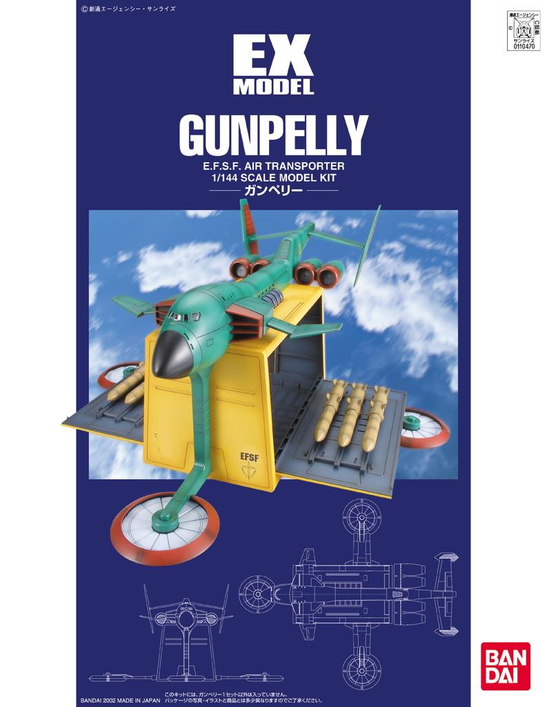 EXモデル 1/144 ガンペリー [Gunperry]