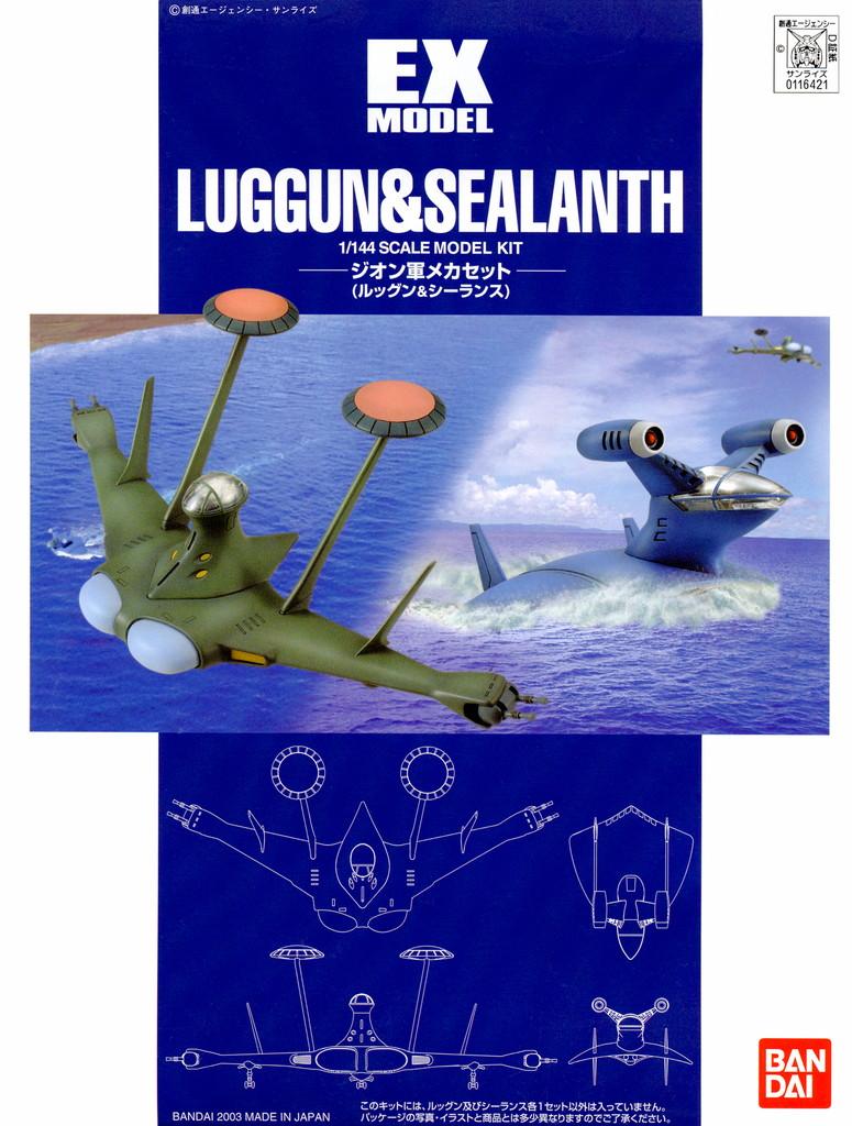 EXモデル 1/144 ルッグン&シーランス(ジオン軍メカセット) [Luggun & Sealanth]