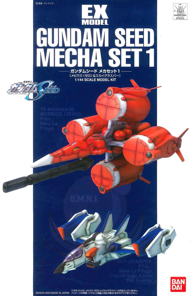EXモデル 1/144 メビウスゼロ&スカイグラスパー(ガンダムSEED メカセット) [Moebius Zero and Skygrasper Gundam SEED Mecha Set 1]