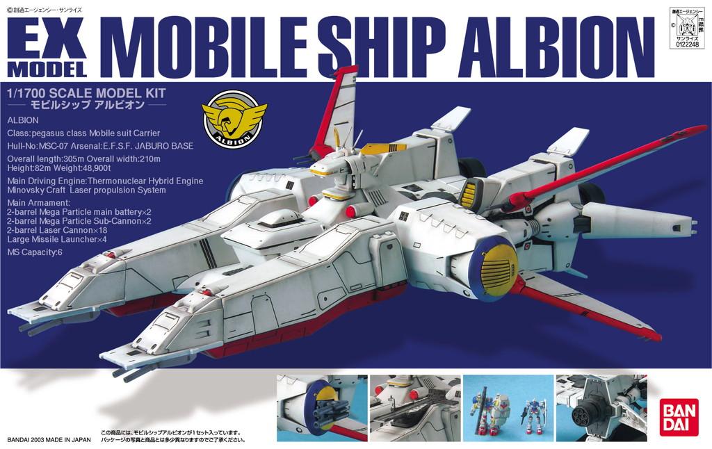 EX 1/1700 モビルシップ アルビオン [Mobile Ship Albion]