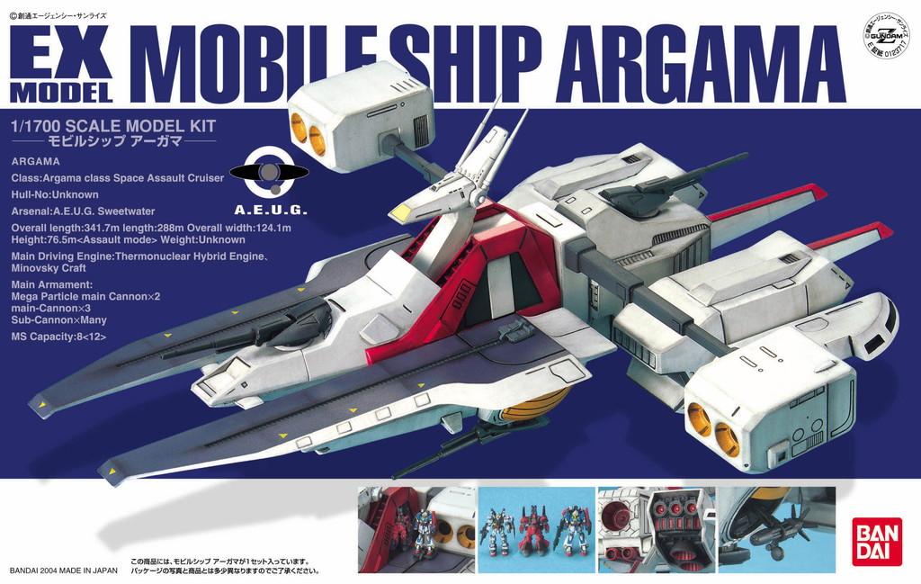 EX 1/1700 モビルシップ アーガマ [Mobile Ship Argama]
