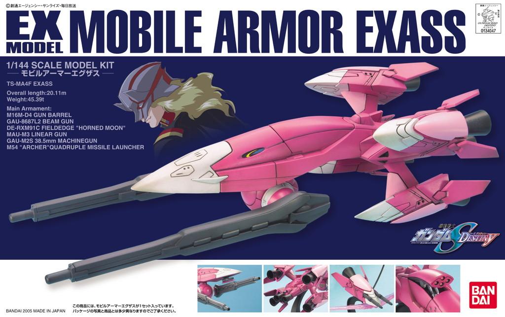 EX 1/144 モビルアーマーエグザス [Mobile Armor Exass] パッケージアート