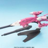 EX 1/144 モビルアーマーエグザス [Mobile Armor Exass] 公式画像1