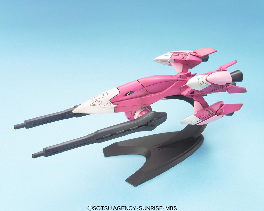 52274EX 1/144 モビルアーマーエグザス [Mobile Armor Exass]