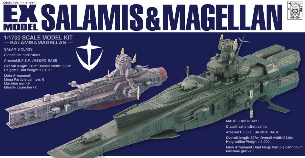EX 1/1700 サラミス&マゼラン [Salamis & Magellan]