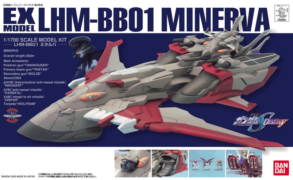 EX 1/1700 LHM-BB01 ミネルバ [Minerva] パッケージアート
