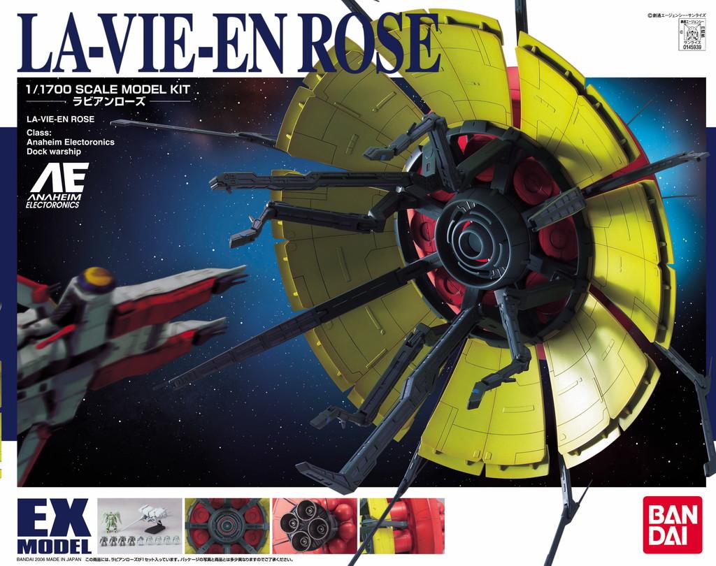 EX 1/1700 ラビアンローズ [La Vie en Rose] パッケージアート