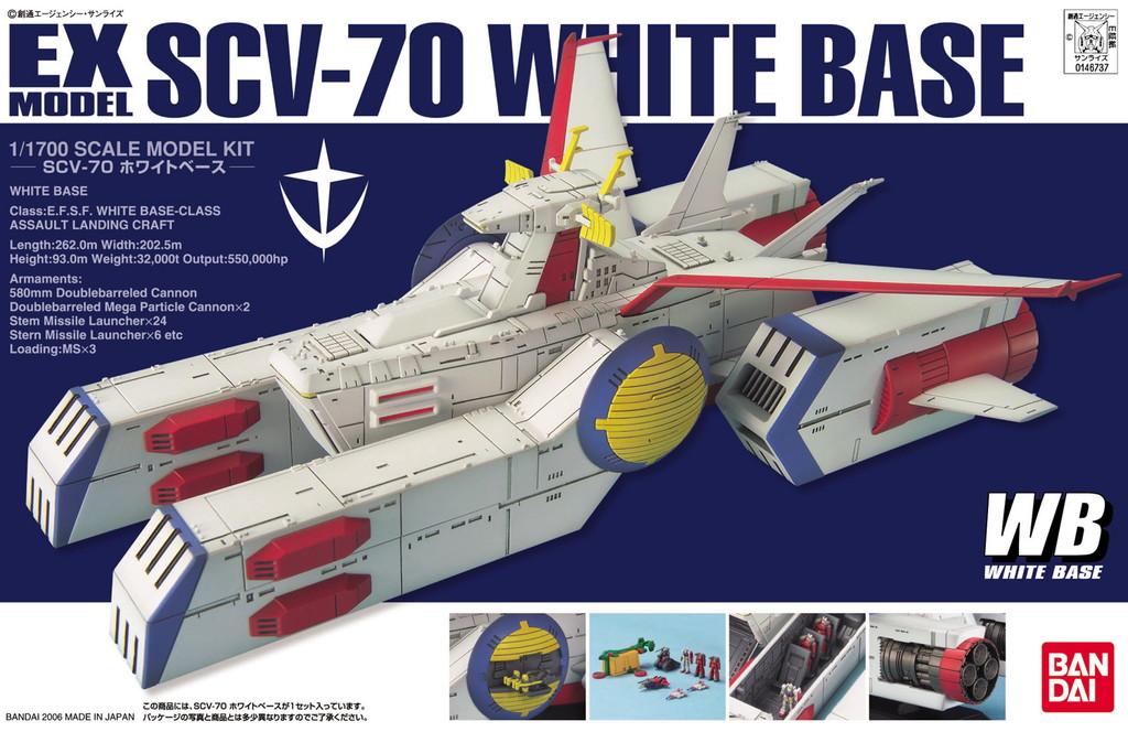 EX 1/1700 SCV-70 ホワイトベース [White Base]