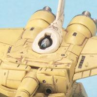EX 1/144 マゼラ・アタック(2種セット) [Magella Attack] 公式画像3