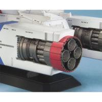 EX 1/1700 SCV-70 ホワイトベース [White Base] 公式画像2