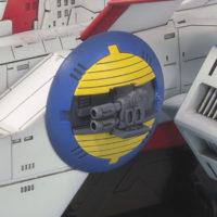 EX 1/1700 SCV-70 ホワイトベース [White Base] 公式画像4