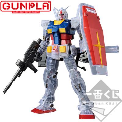 MG 1/100 RX-78-2 ガンダム(GUNDAM THE ORIGIN版)[ソリッドクリア/リバース]