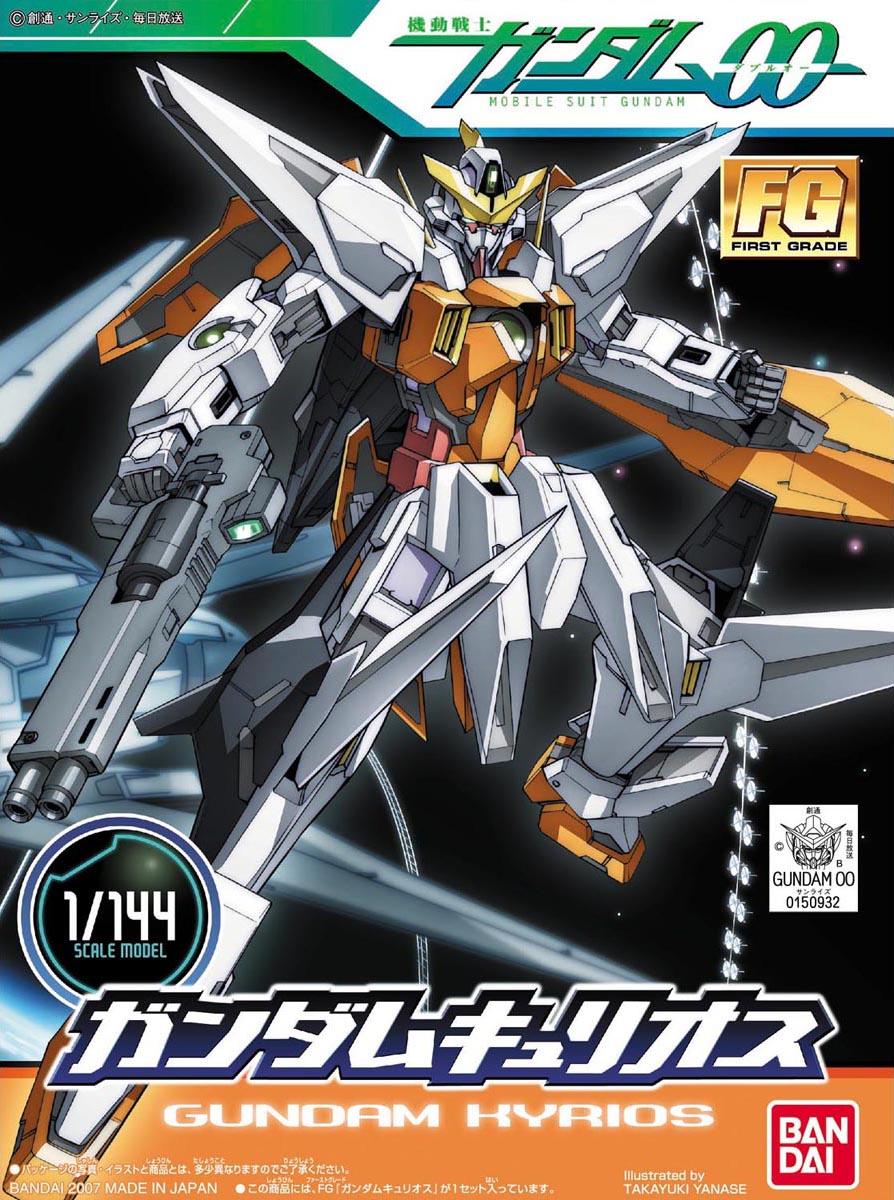 FG 1/144 GN-003 ガンダムキュリオス [Gundam Kyrios]