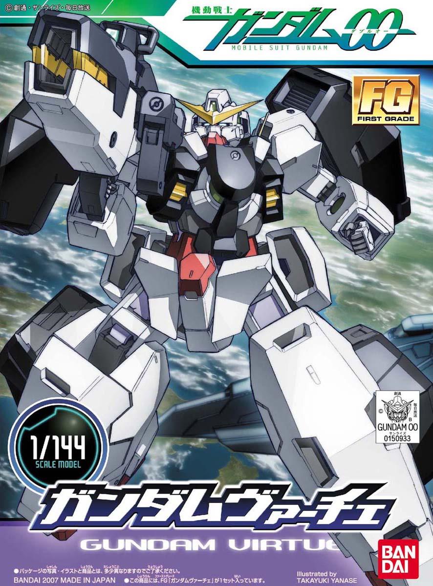 FG 004 1/144 GN-005 ガンダムヴァーチェ [Gundam Virtue] パッケージアート