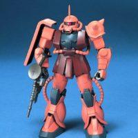 FG 1/144 MS-06S シャア・アズナブル専用 ザクII [Zaku II Char Aznable Custom] 公式画像1