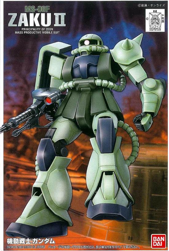 FG 1/144 MS-06F ザクII [Zaku II] (量産型ザク) 4902425761596