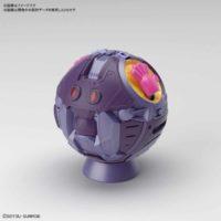 Figure-rise Mechanics ハロ[ピンク] 試作画像4
