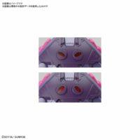 Figure-rise Mechanics ハロ[ピンク] 試作画像6