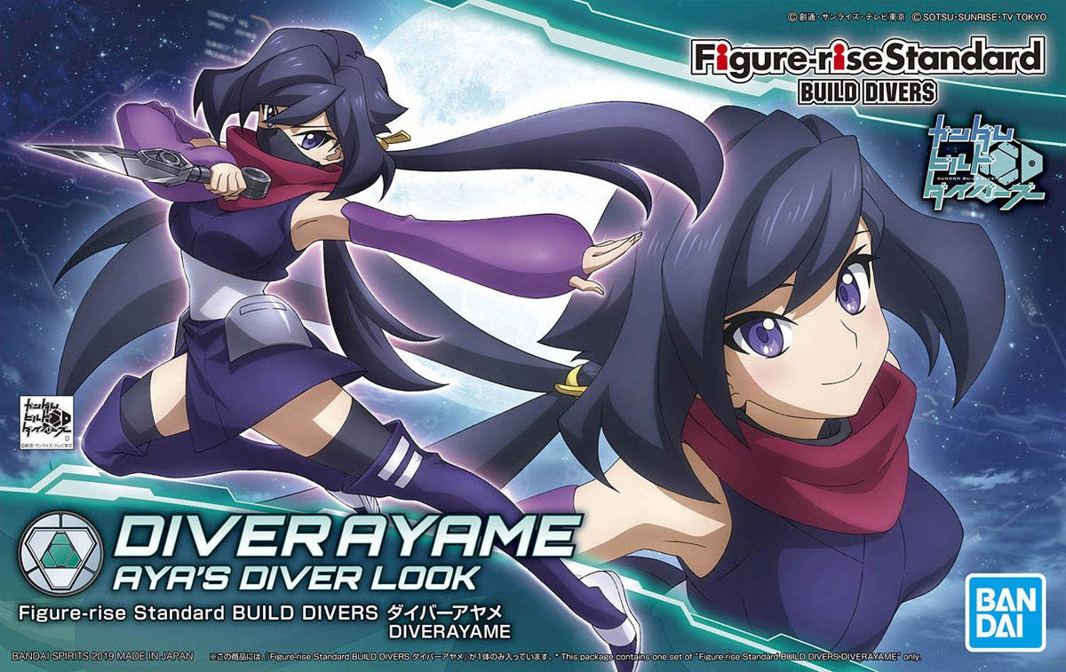 Figure-rise Standard BUILD DIVERS アヤメ 5056761 4573102567611
