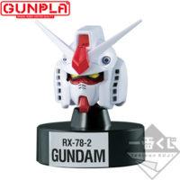 MG 1/100 RX-78-2 ガンダムヘッド 公式画像1