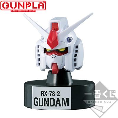 MG 1/100 RX-78-2 ガンダムヘッド