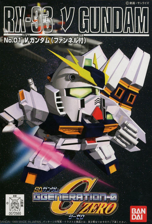 SDガンダム GジェネレーションZERO(GGENERATION-0) 001 RX-93 νガンダム(ファンネル付) [ν Gundam Fin Funnel Equipment Type]