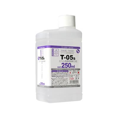 ガイアノーツ T-05s エナメル系溶剤 【中】