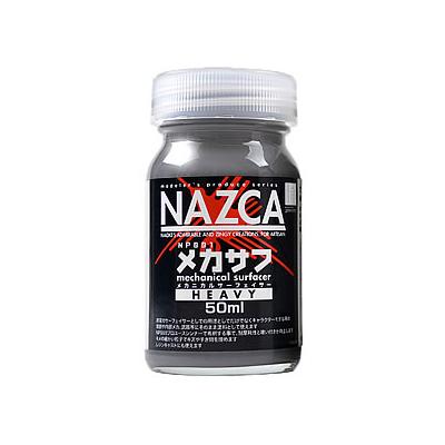 ガイアノーツ NAZCA(ナスカ)シリーズ NP001 メカサフ へヴィ