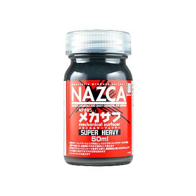 ガイアノーツ NAZCA(ナスカ)シリーズ NP005 メカサフ スーパーヘヴィ