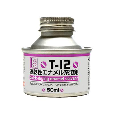 ガイアノーツ T-12 速乾性エナメル系溶剤