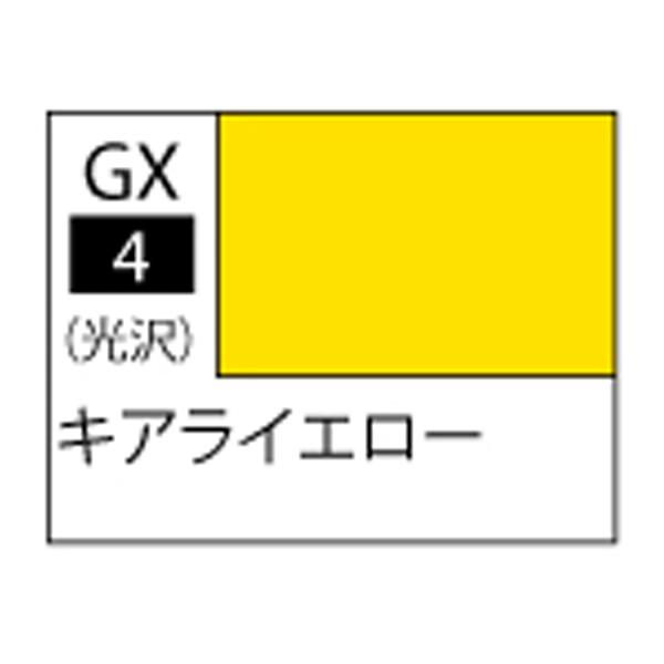 GSIクレオス GX004 Mr.カラー GX キアライエロー 光沢