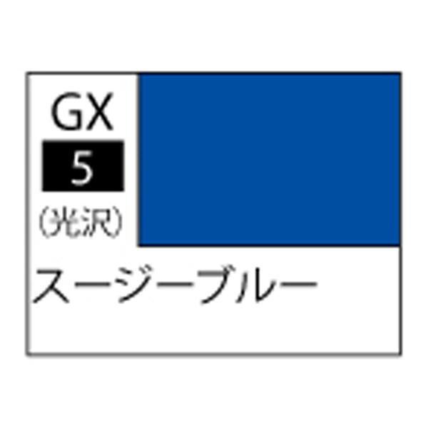 GSIクレオス GX005 Mr.カラー GX スージーブルー 光沢
