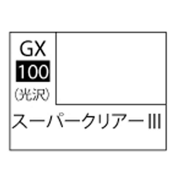 GSIクレオス GX100 Mr.カラー GX スーパークリアーIII 光沢