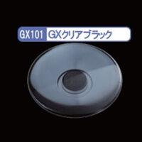 GSIクレオス GX101 Mr.クリアカラーGX GXクリアブラック 光沢 公式画像1