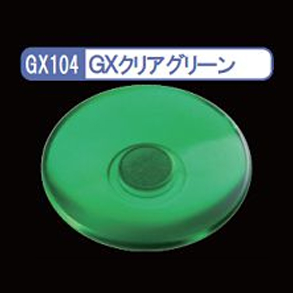 GSIクレオス GX104 Mr.クリアカラーGX GXクリアグリーン 光沢
