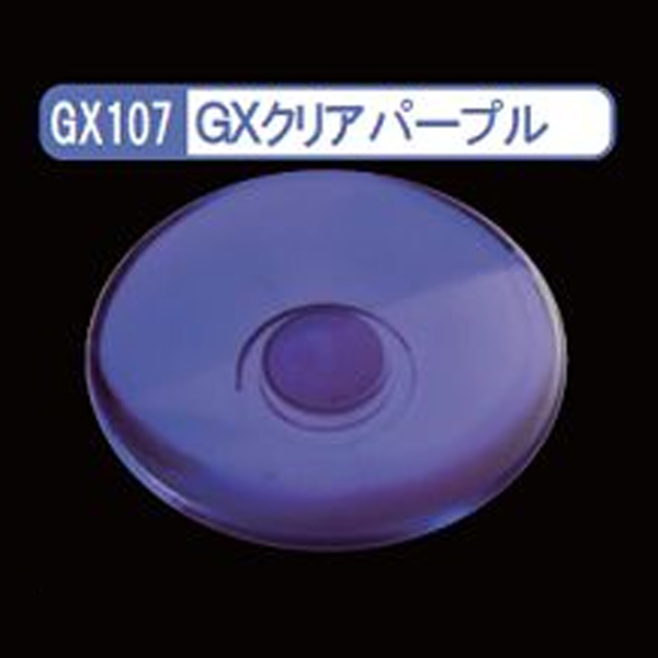 GSIクレオス GX107 Mr.クリアカラーGX GXクリアパープル 光沢