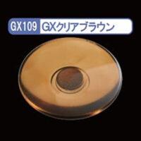 GSIクレオス GX109 Mr.クリアカラーGX GXクリアブラウン 光沢 公式画像1