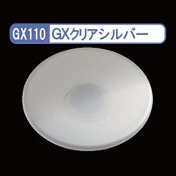 GSIクレオス GX109 Mr.クリアカラーGX GXクリアシルバー 光沢