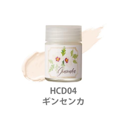 GSIクレオス 水性ホビーカラー クラッシーアンドドレッシー ギンセンカ【HCD04】