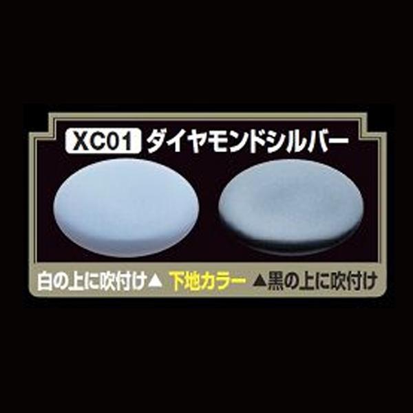 GSIクレオス XC01 Mr.クリスタルカラー ダイヤモンドシルバー