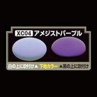 GSIクレオス XC04 Mr.クリスタルカラー アメジストパープル 公式画像1