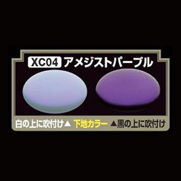 GSIクレオス XC04 Mr.クリスタルカラー アメジストパープル