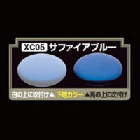 GSIクレオス XC05 Mr.クリスタルカラー サファイアブルー 公式画像1
