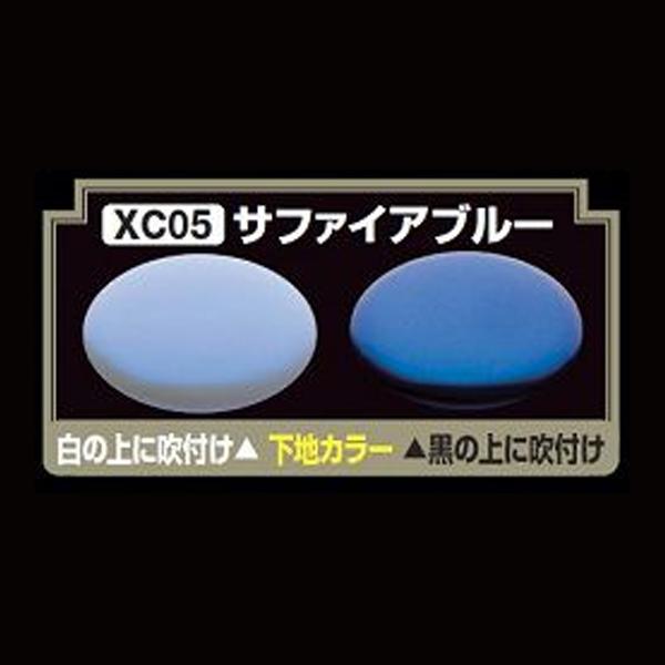 GSIクレオス XC05 Mr.クリスタルカラー サファイアブルー